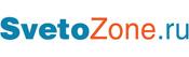 интернет-портал SvetoZone.ru