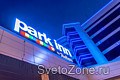 Park Inn by Radisson Nizhny Tagil